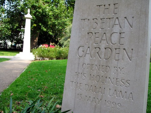 The Tibetan Peace Garden is just two minutes' walk from the front of the museum.